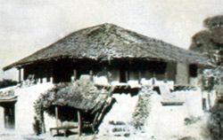 OSHO HOME